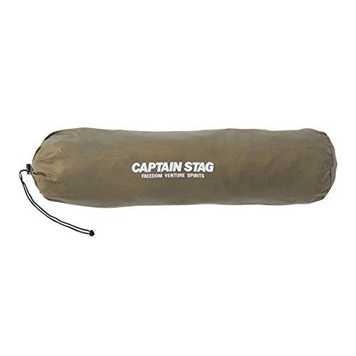 CAPTAINSTAG(キャプテンスタッグ)『インフレーティングマット(UB-3005)』