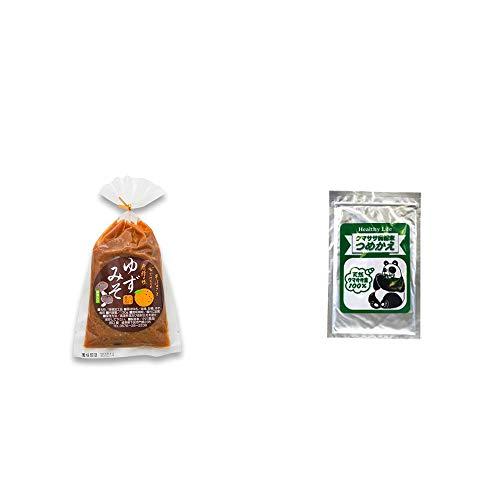 [2点セット] ゆずみそ(130g) ・木曽産 熊笹100% クマササ微粉末 詰め替え用 (60g)