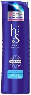 h&s モイスチャーシャンプーボトル × 3個セット