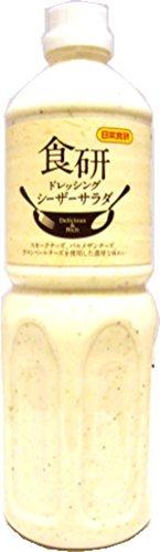 日本食研『食研ドレッシング シーザーサラダ』