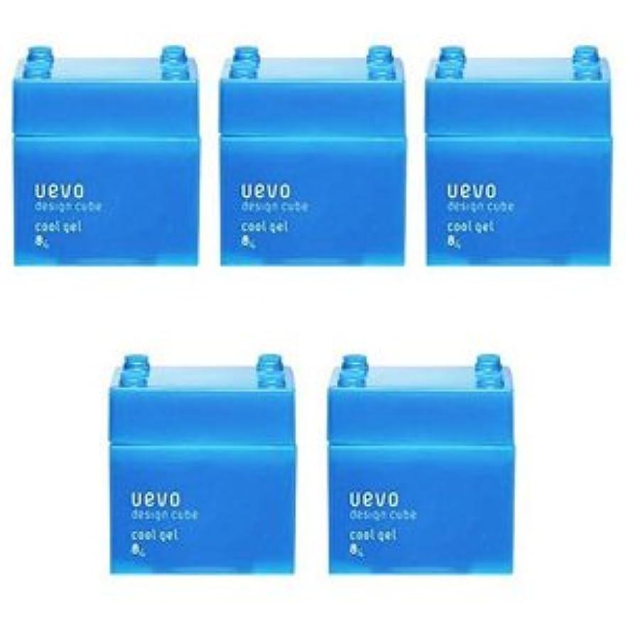 拘束帆仲間【X5個セット】 デミ ウェーボ デザインキューブ クールジェル 80g cool gel DEMI uevo design cube