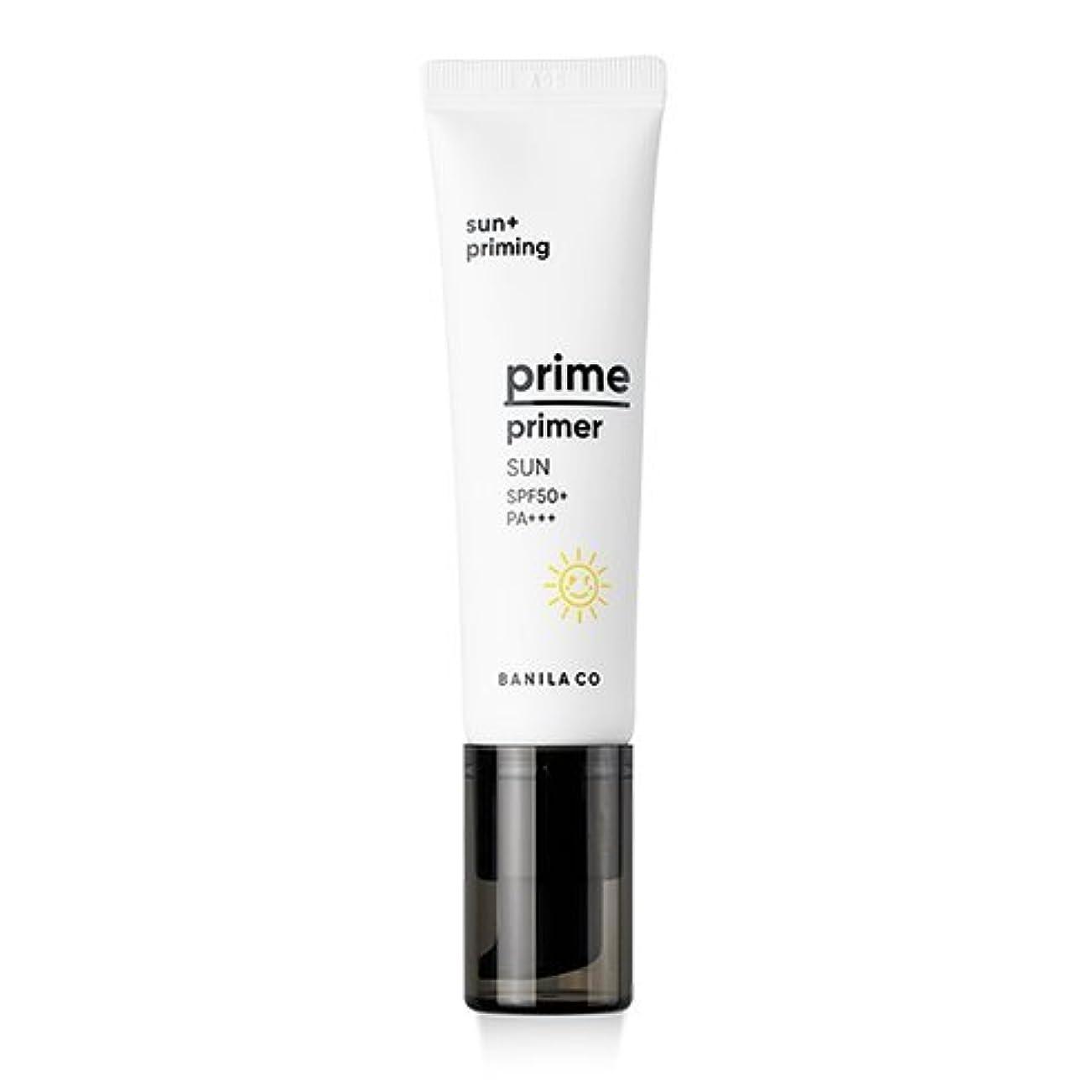 実行明らか平和的[Renewal] BANILA CO Prime Primer Sun 30ml/バニラコ プライム プライマー サン 30ml [並行輸入品]