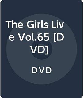 The Girls Live Vol.65 [DVD]