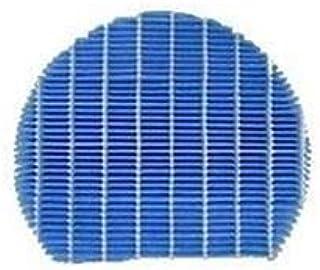 (まとめ)シャープ 加湿空気清浄機交換用フィルター 加湿フィルター FZ-Y80MF 1個【×2セット】
