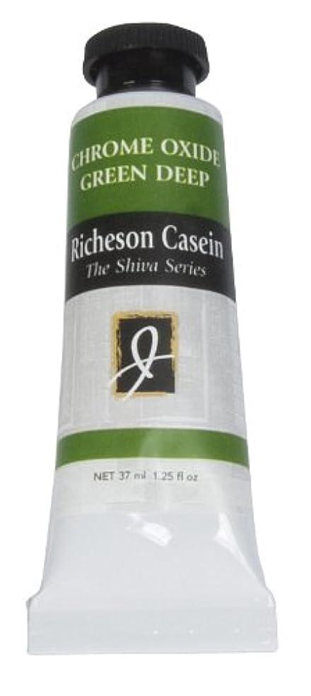 Jack Richeson Artist Casein Colors, 37-Millilitre, Chrome Oxide Green