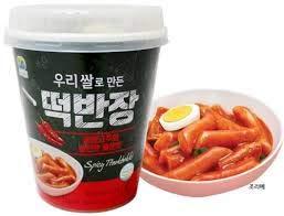 Topokki, Original aus Korea, Reiskuchen scharf, Tteokboki, Fertigtopokki