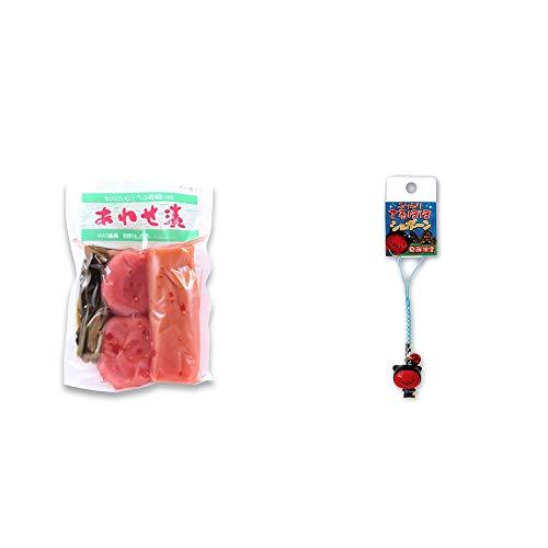[2点セット] あわせ漬け(300g) [赤かぶら・たくあん・赤かぶ菜]・さるぼぼショボーン ふりふり根付け(ストラップ)