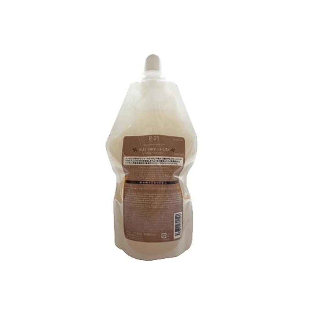 比較ウィザード蒸留サンコール R-21 CMCヒートミスト 400ml レフィル