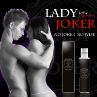 【Lady Joker(レディジョーカー)】