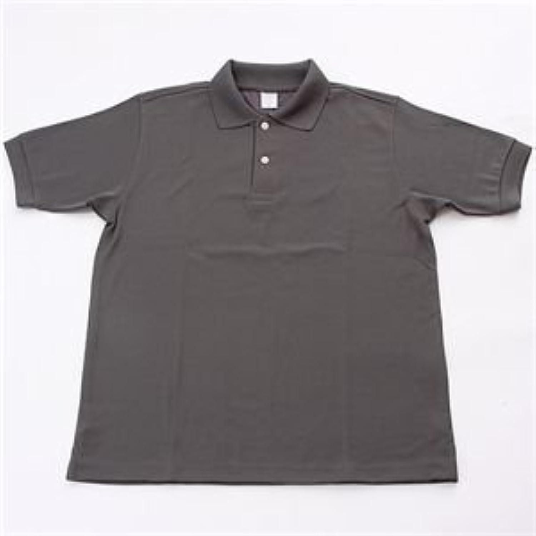 ドライメッシュアクティブ半袖ポロシャツ ダークグレー S ファッション トップス ポロシャツ その他のポロシャツ 14067381 [並行輸入品]