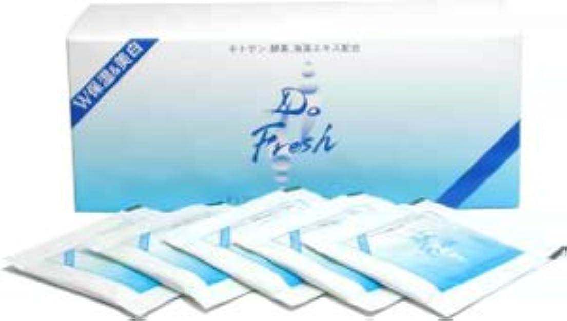 ナイトスポットシガレット苦いDo Fresh クリスタルクレンジングBOX(無添加化粧品)