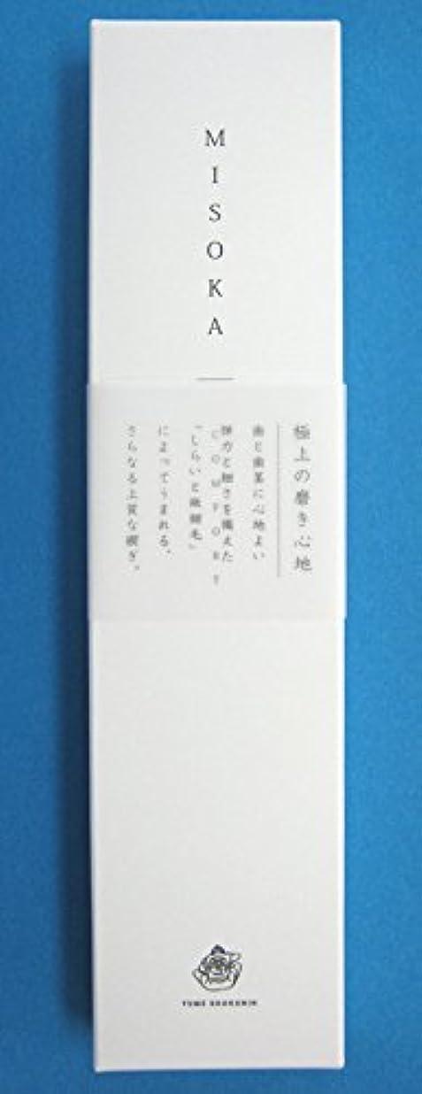滑り台実行隙間MISOKAコンフォート歯ブラシ3本セット(アソート)