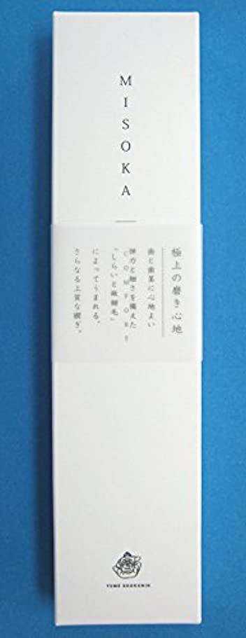 マチュピチュ軽ソフィーMISOKAコンフォート歯ブラシ3本セット(アソート)