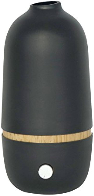 EKOBO Zerstuber therische le, schwarz Aroma-Diffuser, Bambus, 10x10x20.5 cm