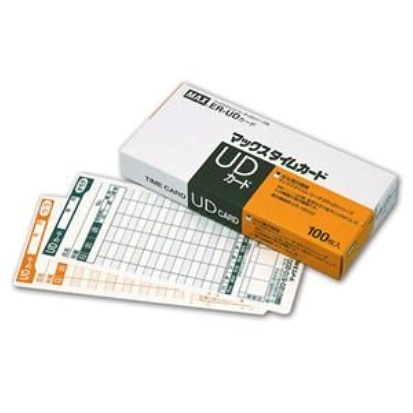 どこにもつぶす等しい(まとめ) マックス タイムレコーダ用カード ER-UDカード ER90199 1パック(100枚) 【×3セット】 ds-1571649