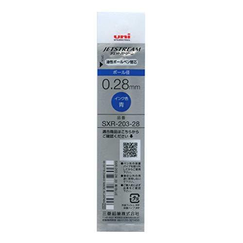 ジェットストリームエッジ/EDGE 0.28mm 替芯 【青】 SXR20328.33