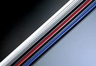 TOYOTA 86 トヨタ ハチロク【ZN6】 ドアエッジプロテクター(樹脂製・2本入)【ホワイト】[08265-00070-A0]