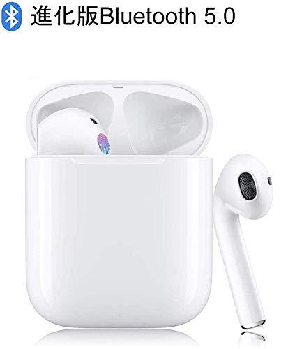 【2020最新進化版 Bluetooth5.0】 Bluetooth イヤホン ワイヤレス TWS ステレオ マイク付き スポーツ ワイヤレス 高音質 自動で接続ペアリング両耳通話 6時間連続音楽再生可能iPhone/Airpods/Android対応