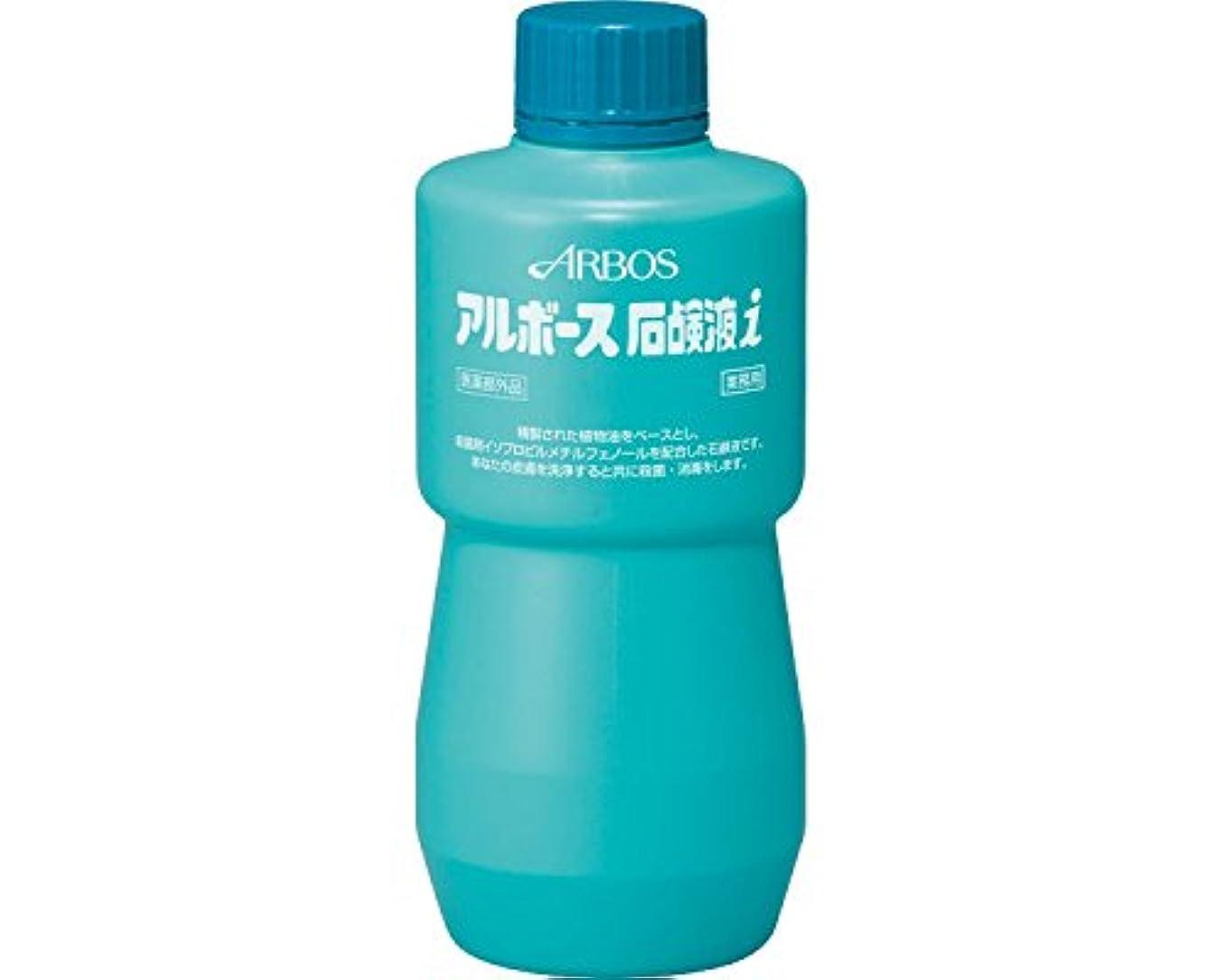 土曜日ジョブパーセントアルボース石鹸液i 500g 1ケース(30本入り) (アルボース)