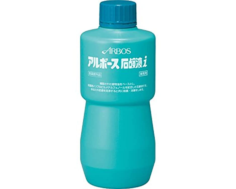 悲観的看板小説アルボース石鹸液i 500g 1ケース(30本入り) (アルボース)