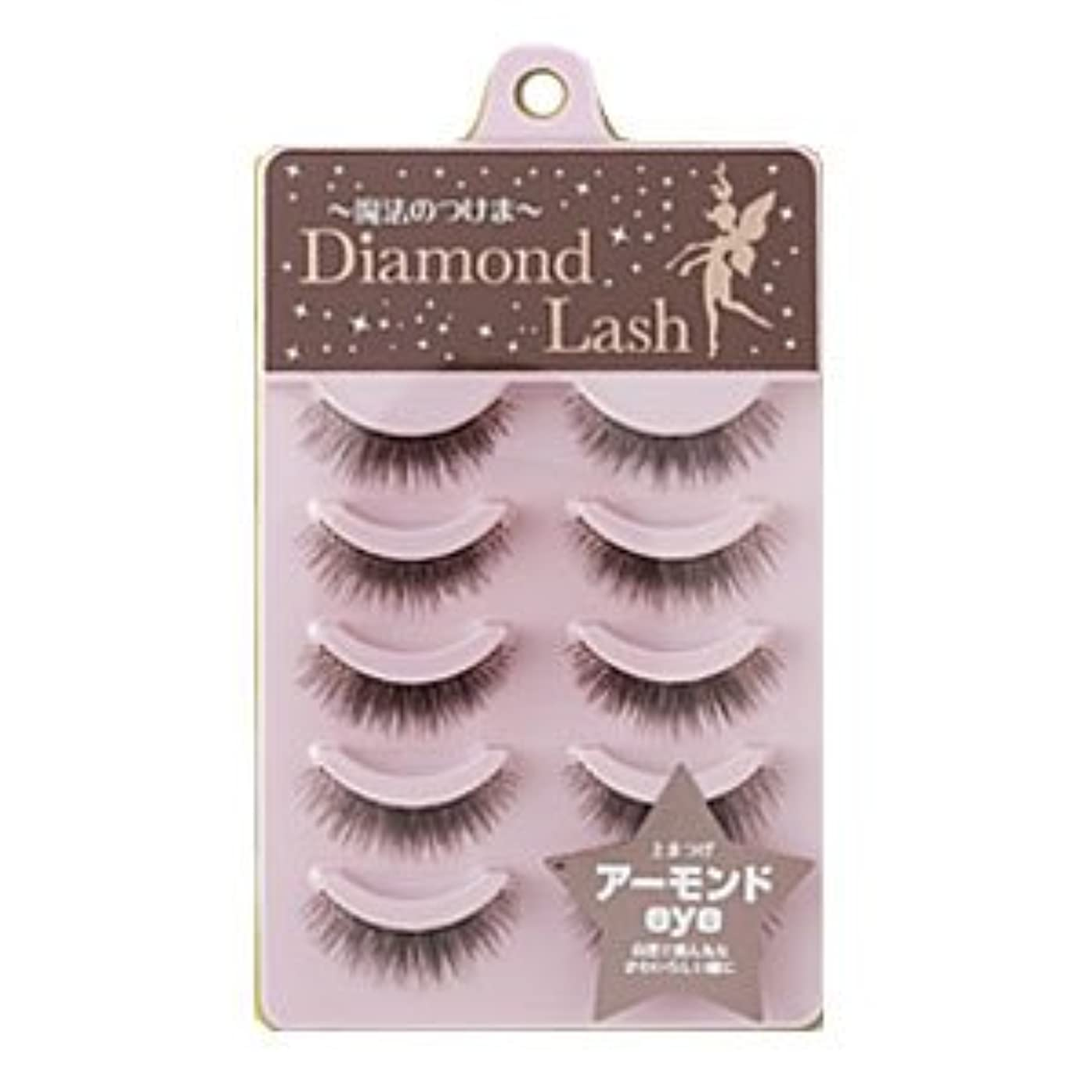 復活する示すクスクスダイヤモンドラッシュ Diamond Lash つけまつげ リッチブラウンシリーズ アーモンドeye