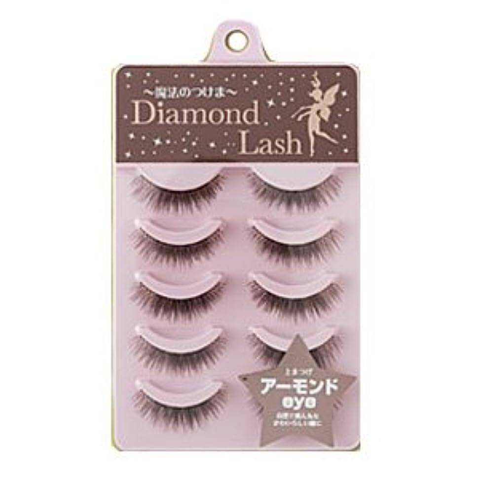 文化柔らかさ不確実ダイヤモンドラッシュ Diamond Lash つけまつげ リッチブラウンシリーズ アーモンドeye