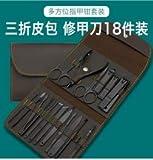 Juego de manicura, Luckits 18 piezas juego de uñas profesional de acero inoxidable, kit de cortaúñas, herramienta de pedicura y kit de aseo con estuche de cuero PU marrón para mujeres hombres niñas