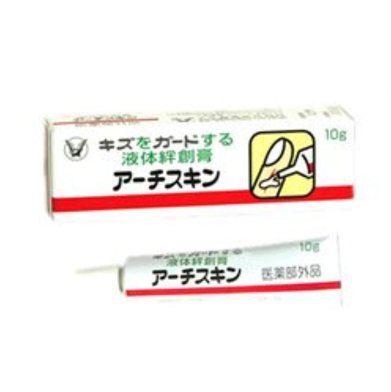 味方母考案する【大正製薬】アーチスキン 10g ×5個セット