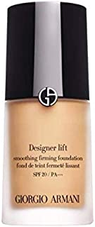 Giorgio Armani Designer Lift Foundation 02, 30ml