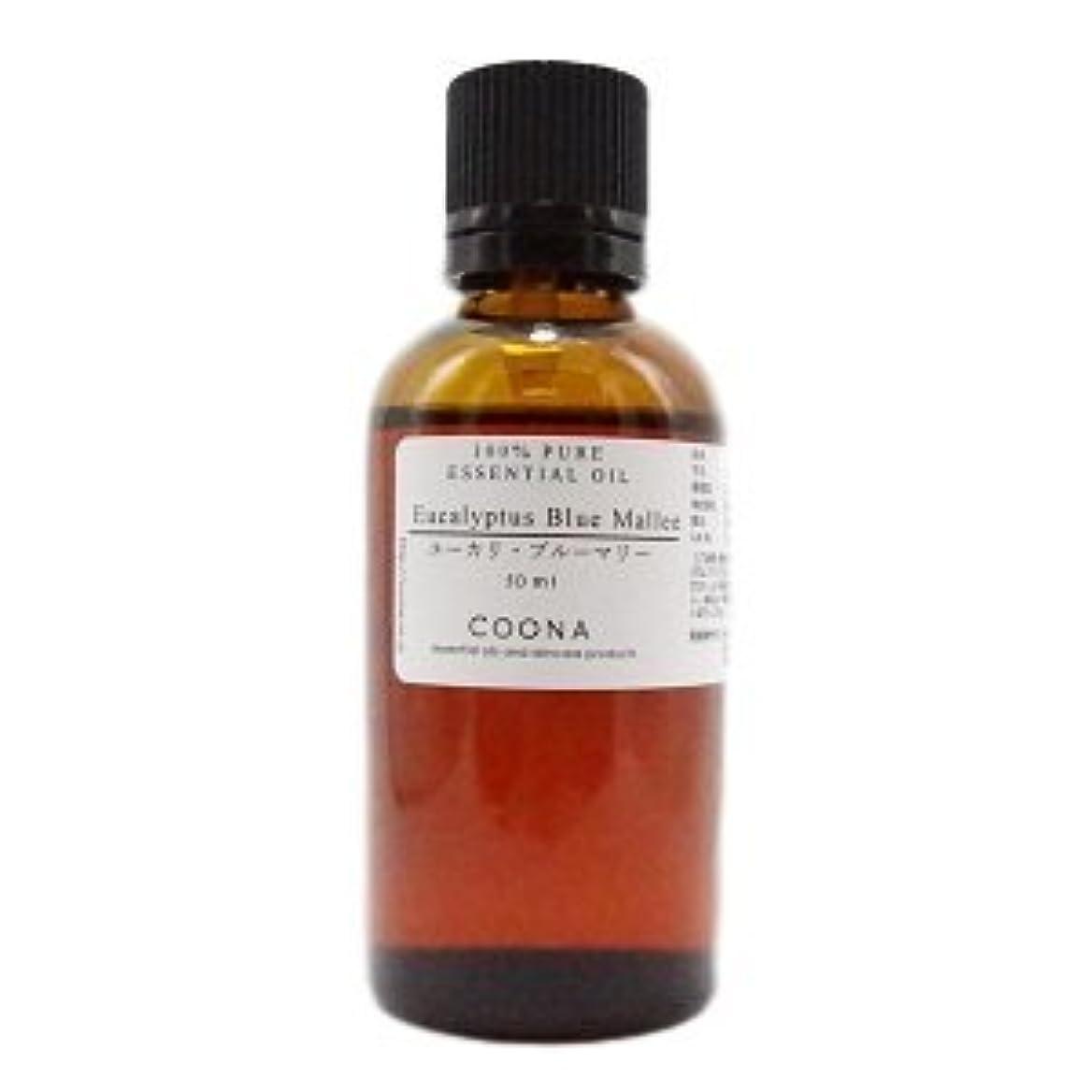 で出来ている時系列美容師ユーカリ ブルーマリー 50 ml (COONA エッセンシャルオイル アロマオイル 100% 天然植物精油)