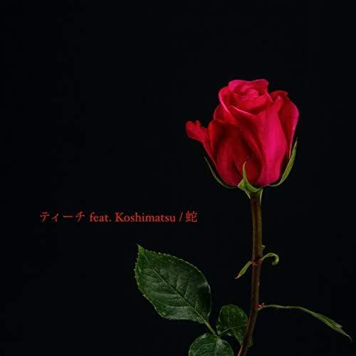 HEBI feat. Koshimatsu