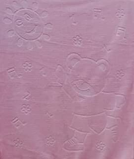 Baby (Rose) Blanket