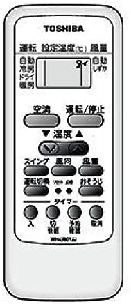 東芝 エアコン用リモコン WH-UB01JJ(43066038)