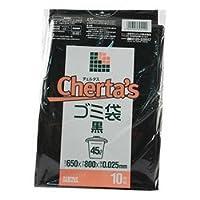 【日本サニパック】チェルタスごみ袋45L黒 10枚 H-42 ×20個セット