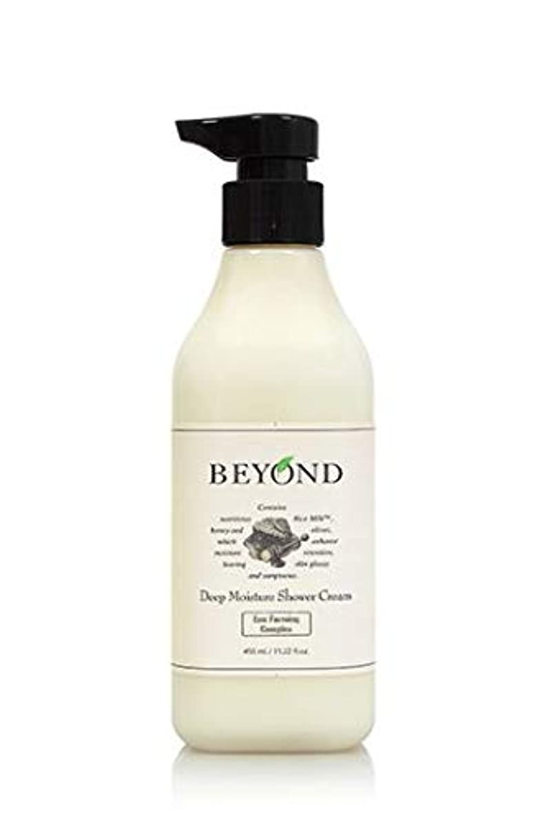 モバイル継続中眉をひそめる[ビヨンド] BEYOND [ディープモイスチャー シャワークリーム 450ml] Deep Moisture Shower Cream 450ml [海外直送品]