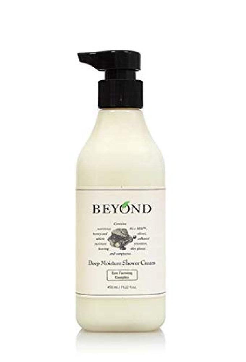 巨大近代化罰する[ビヨンド] BEYOND [ディープモイスチャー シャワークリーム 450ml] Deep Moisture Shower Cream 450ml [海外直送品]