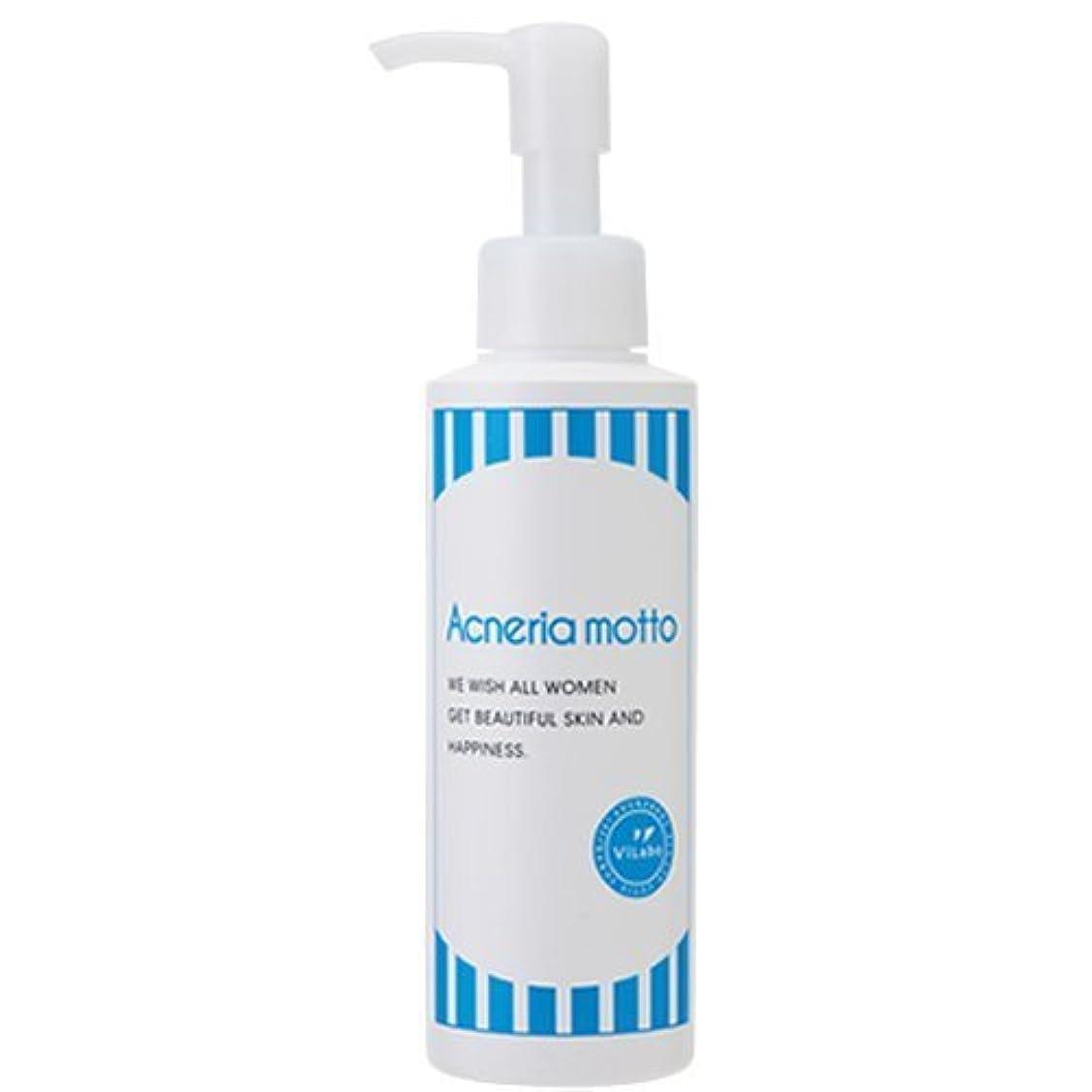 構成より良い覆す無添加 ニキビ 予防 アクネリア 洗顔 ? パック 150ml にきび?毛穴?ニキビ跡 敏感肌?子供のニキビにも