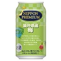 合同酒精 NIPPON PREMIUM ニッポンプレミアム 福井県産梅 350ml×24缶(1ケース)