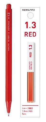 コクヨ 鉛筆シャープ 1.3mm 赤芯+シャープ替芯赤 PS-PER113-1P+PSR-RE13-1P 2種2個組み