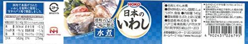 宝幸日本のいわし(水煮)140g×24缶
