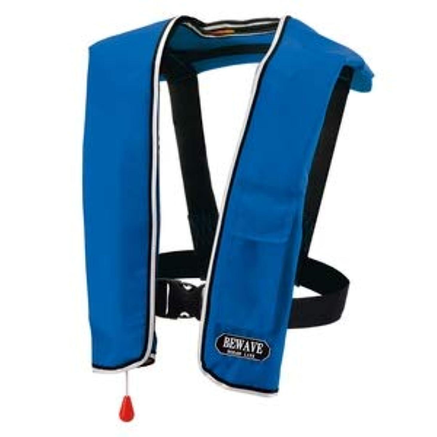 設置ジャグリング成熟ocean life(オーシャンライフ) 国土交通省型式承認ライフジャケット 自動膨脹ショルダー式 作業用 LG-1型 ブルー LG-1型 ブルー
