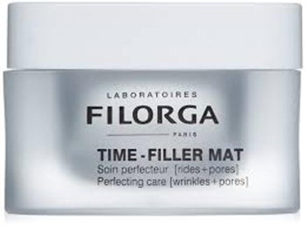 旅行者子供っぽいちなみに[フィロルガ] タイムフィラーMAT TIME FILLER MAT 50ml [海外直送品][フランス直送品] [並行輸入品]