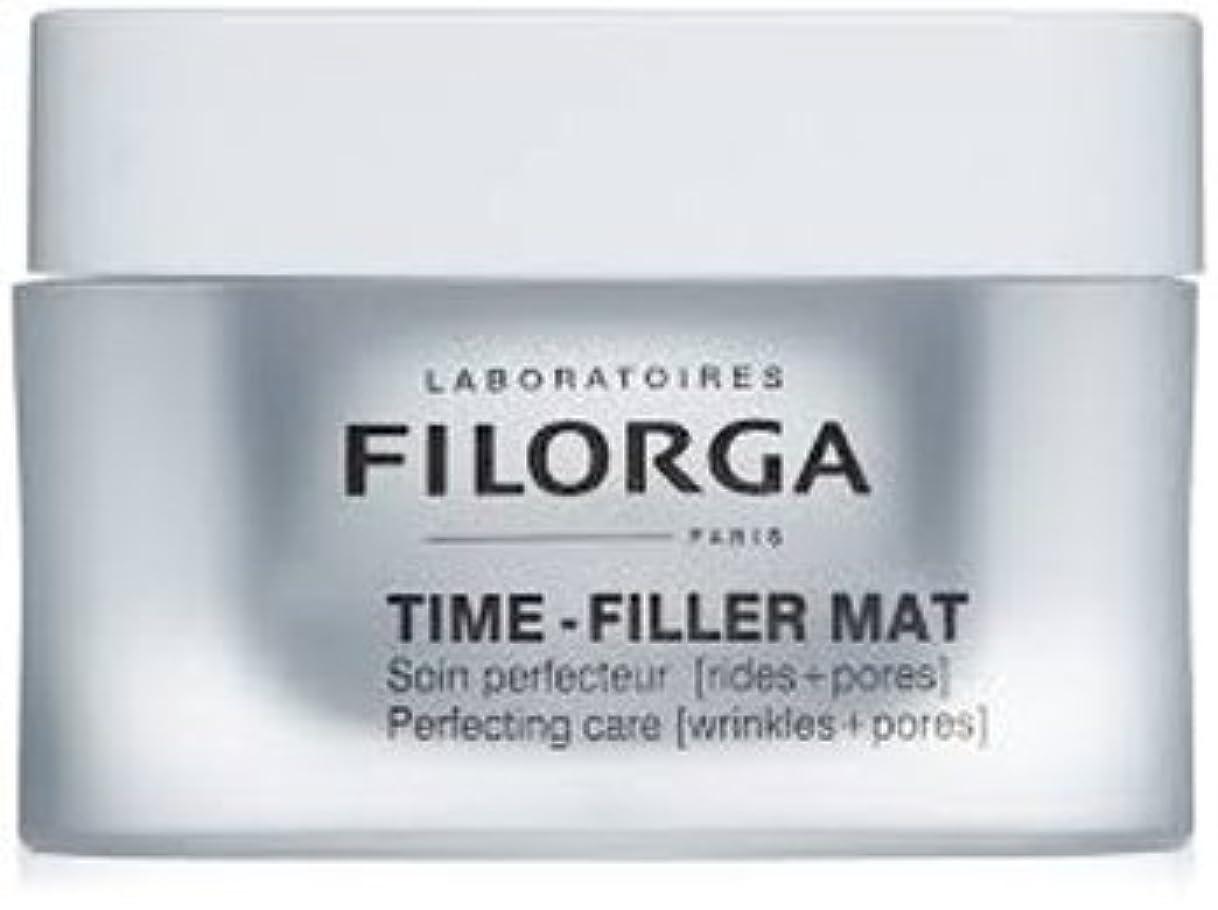 アナリストジレンマアラート[フィロルガ] タイムフィラーMAT TIME FILLER MAT 50ml [海外直送品][フランス直送品] [並行輸入品]