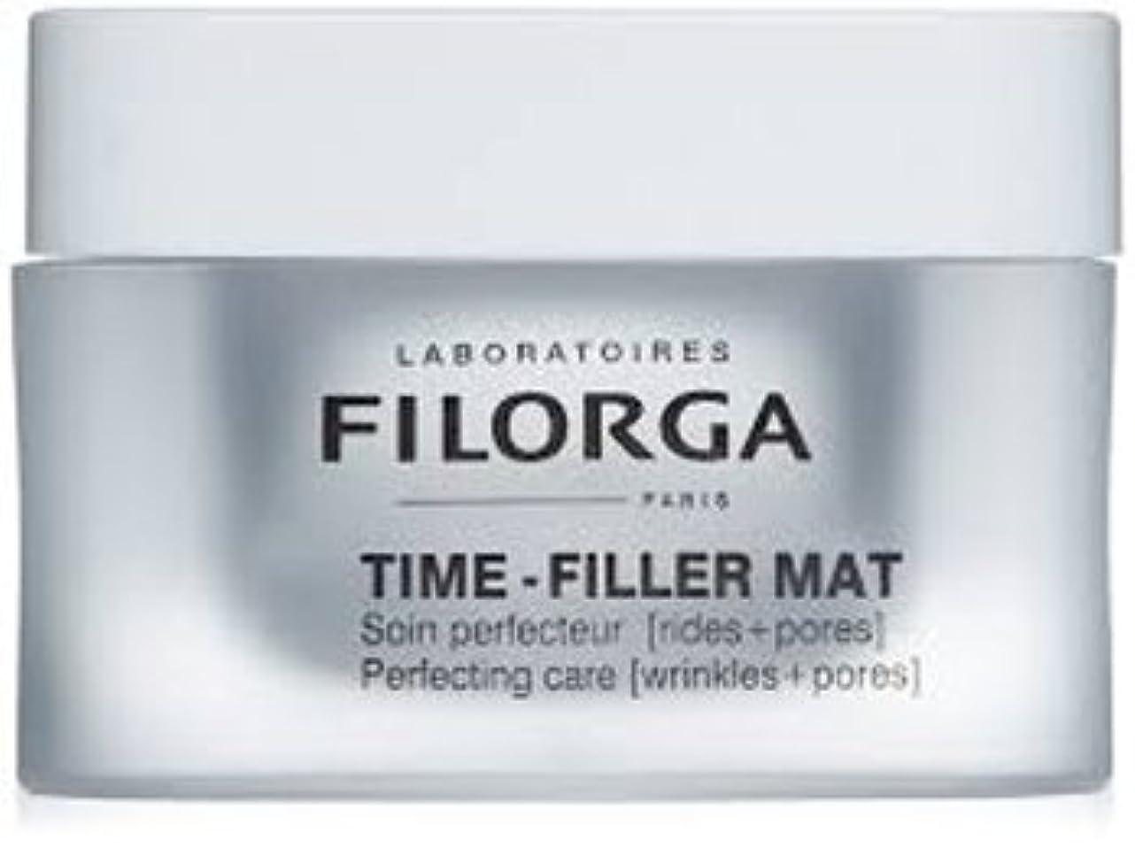 サイクロプスマニアック側面[フィロルガ] タイムフィラーMAT TIME FILLER MAT 50ml [海外直送品][フランス直送品] [並行輸入品]