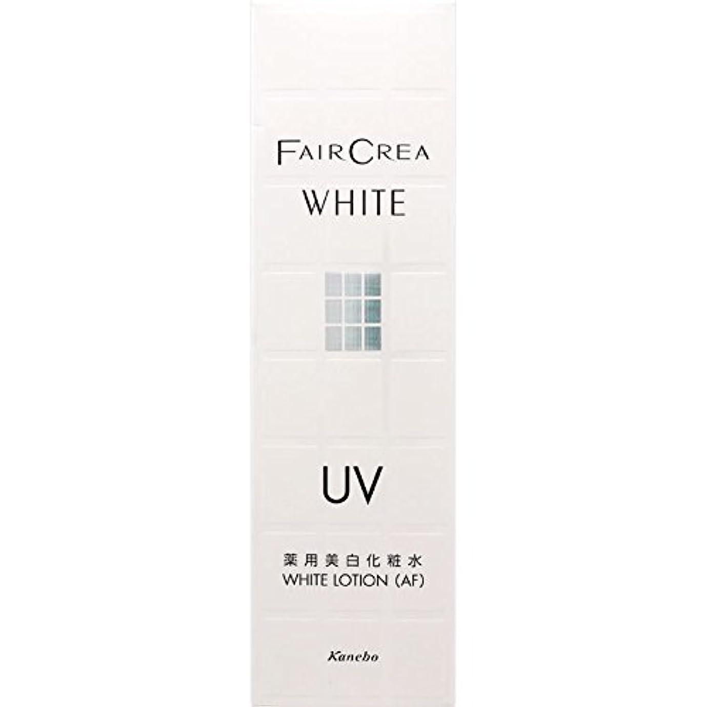フェアクレア ホワイトローション (AF) 150ml <27121>