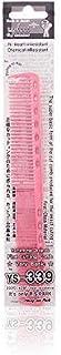 YS Park 339 Fine Cutting Comb - Pink [並行輸入品]