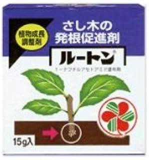 植物成長調整剤 ルートン 15g