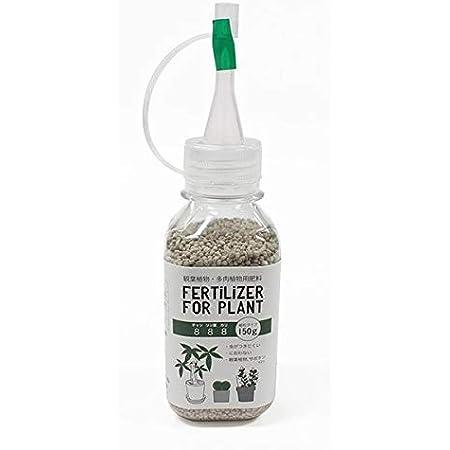 肥料 観葉植物・多肉植物用 細粒タイプ 150g