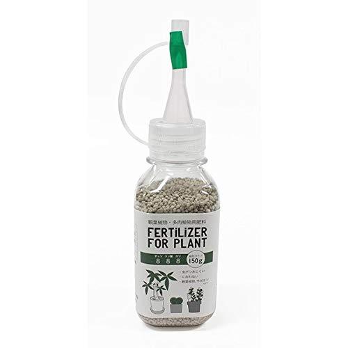 肥料 観葉植物 多肉植物用 細粒タイプ 150g
