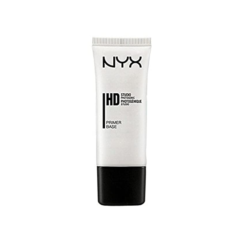 借りている休憩修理工化粧品、高精細プライマー x2 - Nyx Cosmetics High-Definition Primer (Pack of 2) [並行輸入品]